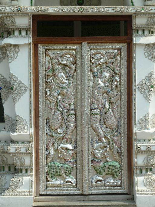 door, metal